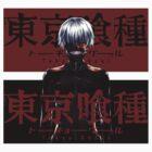 Tokyo Ghoul: Kaneki [Manga Styled] by Jonathan Masvidal