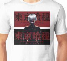 Tokyo Ghoul: Kaneki [Manga Styled] Unisex T-Shirt