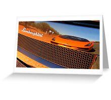 Lamborghini Reflection Greeting Card