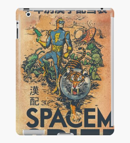 Calvin: The Spiffy Spaceman iPad Case/Skin