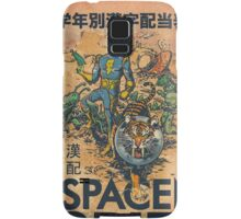 Calvin: The Spiffy Spaceman Samsung Galaxy Case/Skin