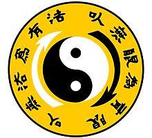 Bruce Lee Logo by GilbertValenz