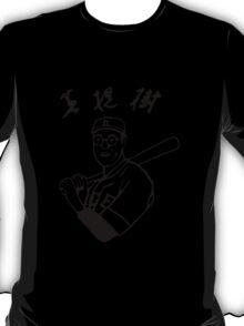 The Big Kaoru Betto T-Shirt