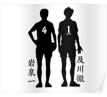 Haikyuu!! - Aobajousai - Iwaizumi & Oikawa Poster