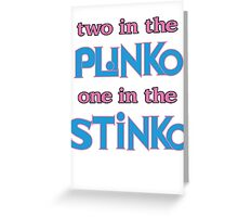Perverted Plinko Greeting Card