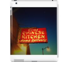 Chinese food color iPad Case/Skin