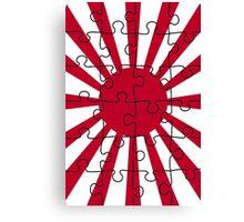 Rising Sun puzzle Canvas Print