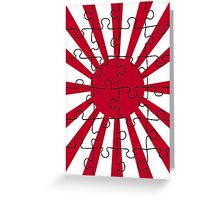 Rising Sun puzzle Greeting Card