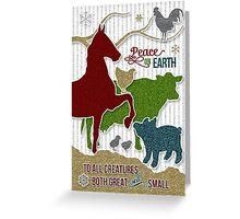 Barnyard Animals | Peace on Earth | Christmas Greeting Card