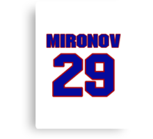 National Hockey player Boris Mironov jersey 29 Canvas Print