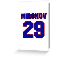 National Hockey player Boris Mironov jersey 29 Greeting Card