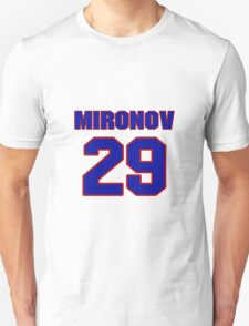 National Hockey player Boris Mironov jersey 29 T-Shirt