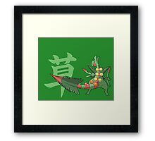 Sceptile With Grass Kanji Framed Print