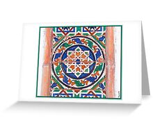 Azulejo chipionero Greeting Card