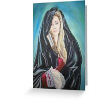 Mother... Greeting Card
