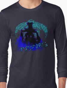 dovahkiin Long Sleeve T-Shirt