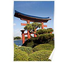 Japan at Epcot Poster