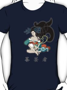Tea Geisha Tee T-Shirt