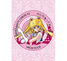Sailor Moon - Sailor Moon Crystal (rev.1) Photographic Print