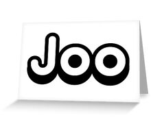 Joo Greeting Card