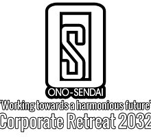 Ono-Sendai Corporate Retreat 2032 - Light by sperraton