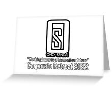 Ono-Sendai Corporate Retreat 2032 - Light Greeting Card