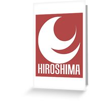Hiroshima Prefecture Greeting Card