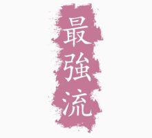 Dan Hibiki Saikyo Kanji T-Shirt