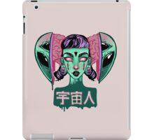 UCHUUJIN iPad Case/Skin