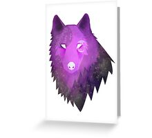 Into The Infinite Space  Greeting Card