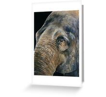 A Watchful Eye *Traditional Art in Watercolor* Greeting Card
