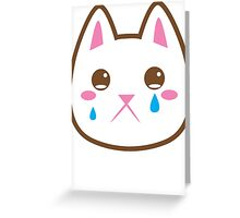 Super cute Chibi Kawaii kitten SAD :( Greeting Card