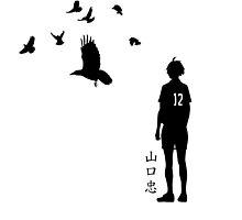Haikyuu!! - Karasuno - Yamaguchi Tadashi by TrashCat