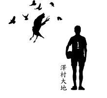 Haikyuu!! - Karasuno - Sawamura Daichi by TrashCat