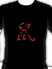 Chinese Year of the Rat T-Shirt