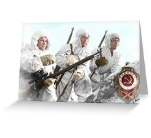 Soviet Snipers (WW II) Greeting Card