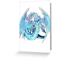 Brionac, Dragon of the Ice Barrier Greeting Card