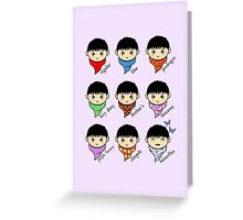 Merlin's Many Scarves Greeting Card