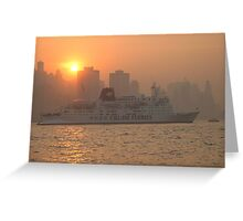Hong Kong from Kowloon Greeting Card