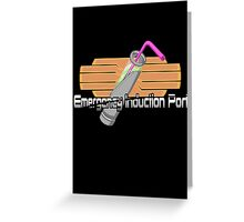 Emergency Induction Port Greeting Card