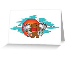 Majestic Domo Greeting Card