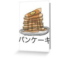 Pancake Shirt Greeting Card