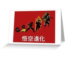 Kakarot Evolution Greeting Card