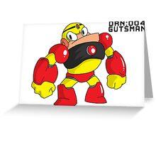 Megaman Robot Master - Gutsman Greeting Card