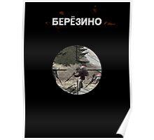 DayZ: Berezino - White ink Poster