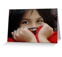 Eyes of a Little Dark Haired Beauty Greeting Card