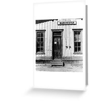 Railroad Depot Manchester Tennessee Greeting Card