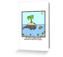 Disguise Greeting Card