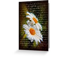 Simple Love.... Greeting Card