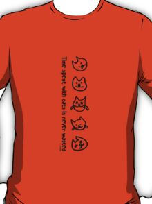 Time spent with cats is never wasted (black text) T-Shirt